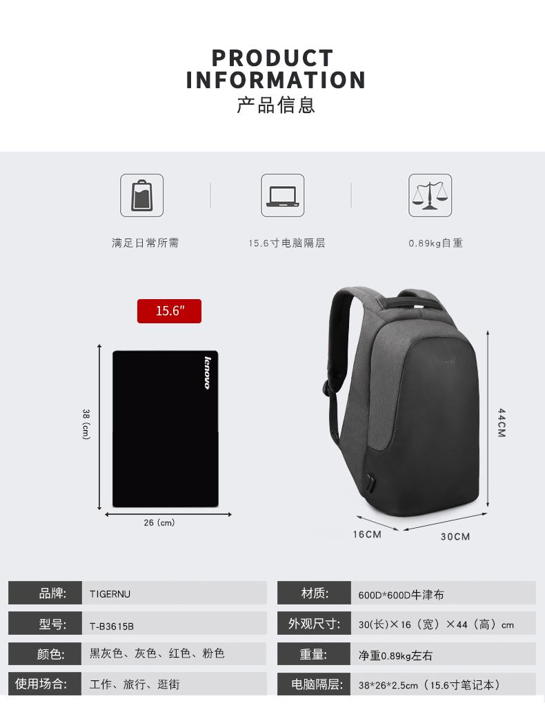 T-B3615B中文_03.jpg