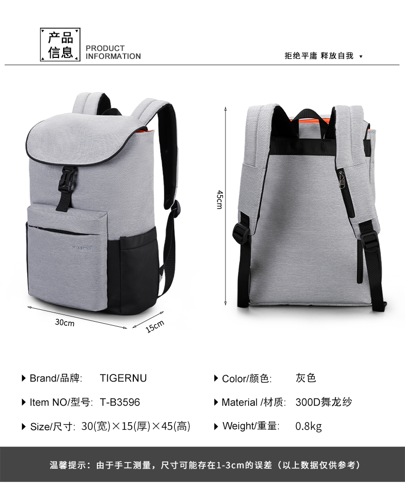 T-B3596中文(790_04.jpg