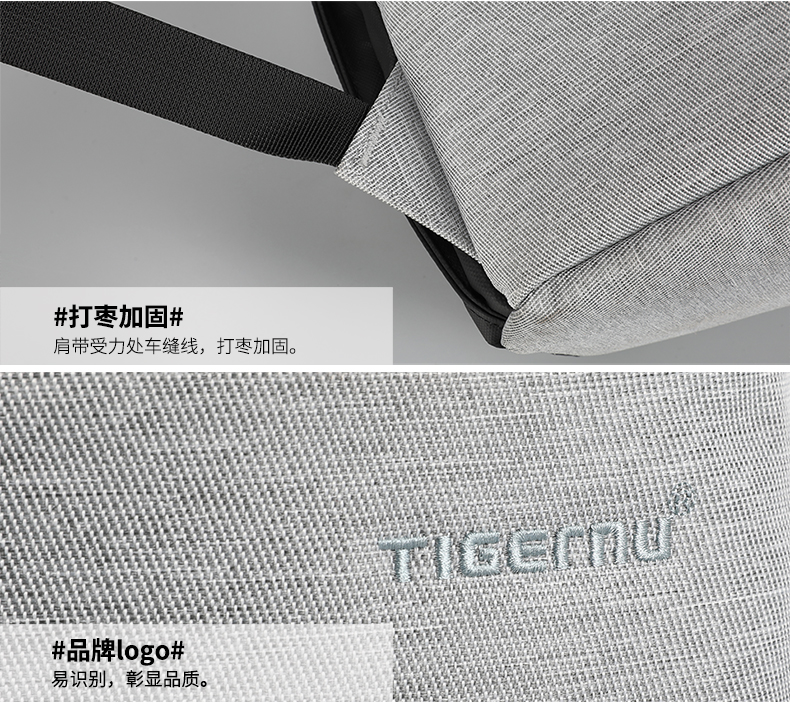 T-B3596中文(790_14.jpg