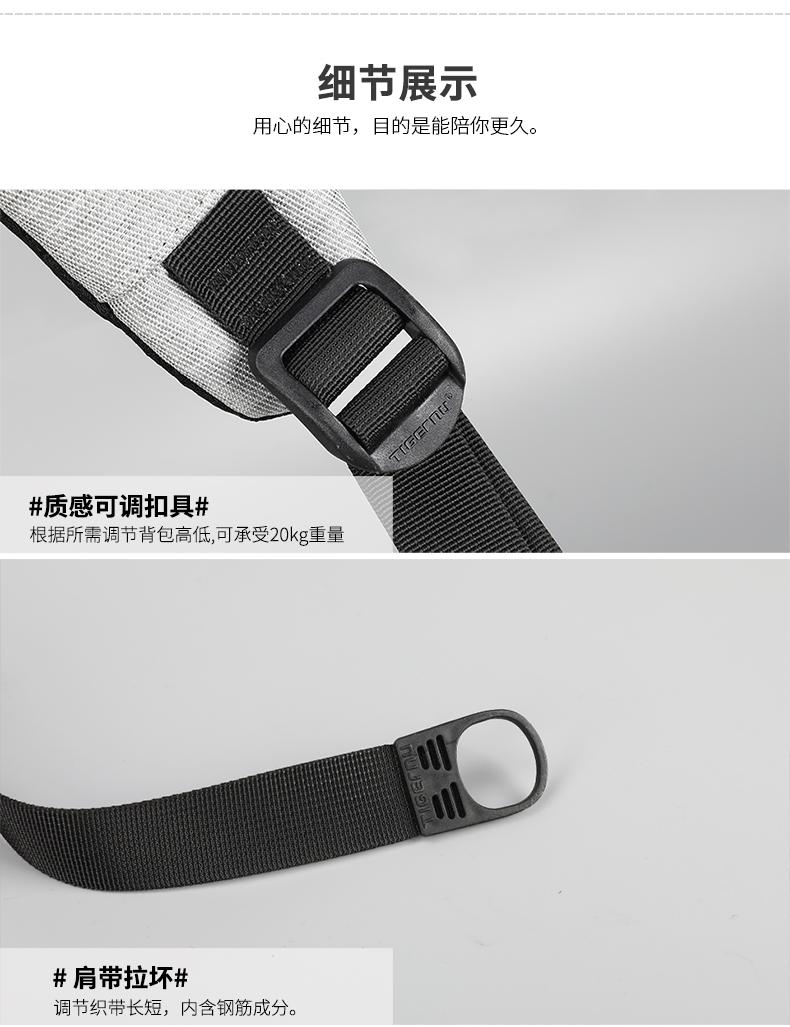 T-B3596中文(790_13.jpg