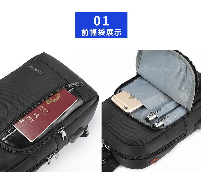 T-S8089小包(790_10.jpg