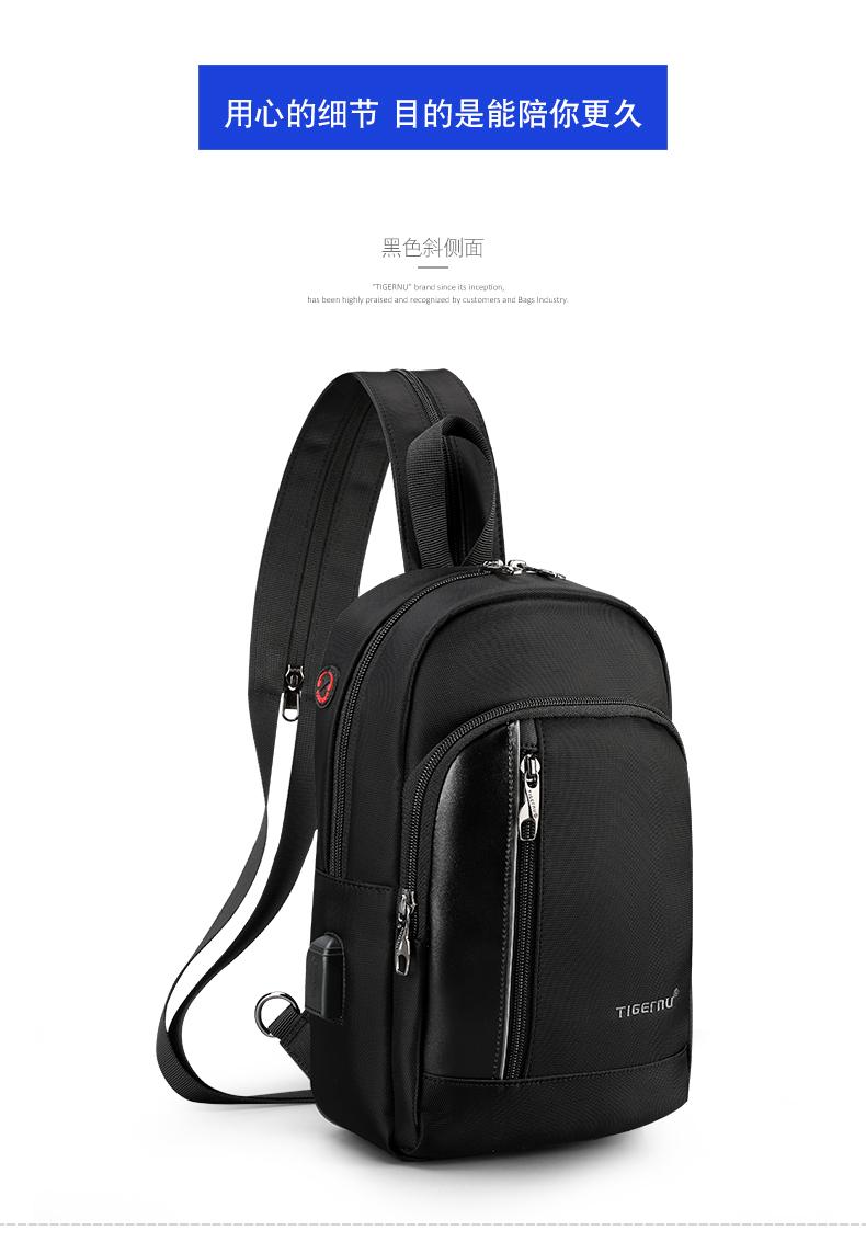 T-S8089小包(790_18.jpg