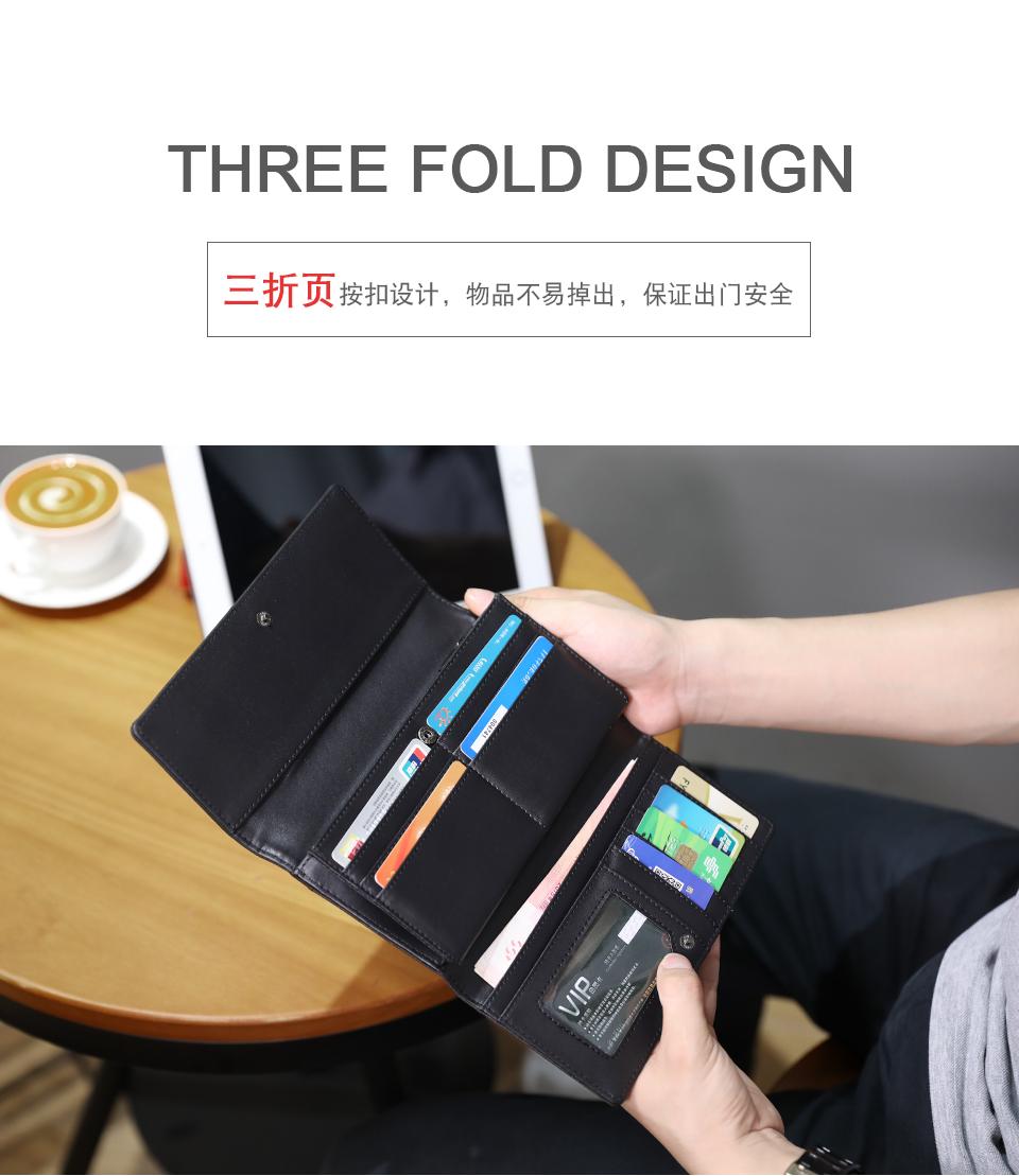 T-S8080中文_12.jpg