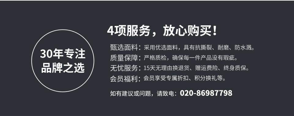 T-S8080中文_13.jpg