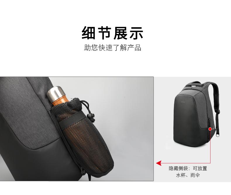 T-B3615B中文_13.jpg