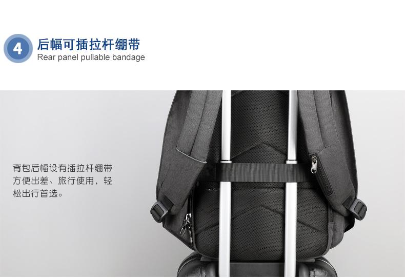 T-B3615B中文_12.jpg