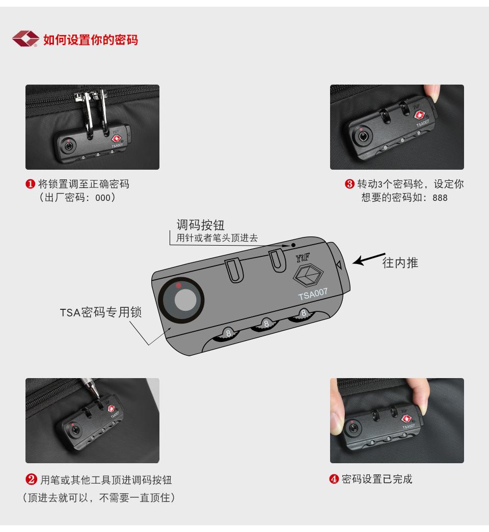 T-B3611中文改USB、改锁_03.jpg
