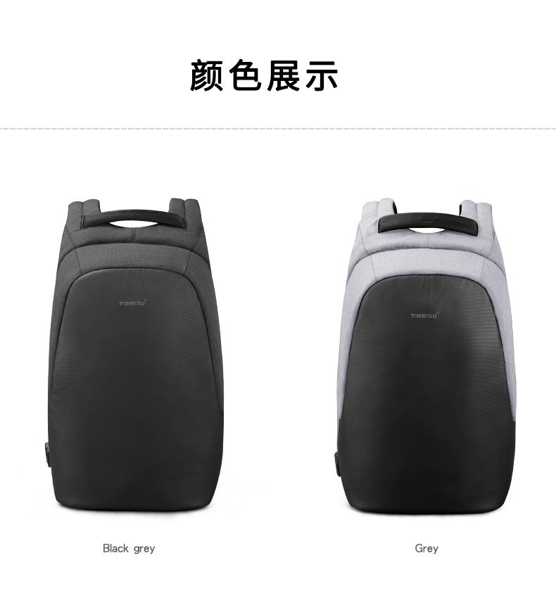 T-B3615B中文_17.jpg