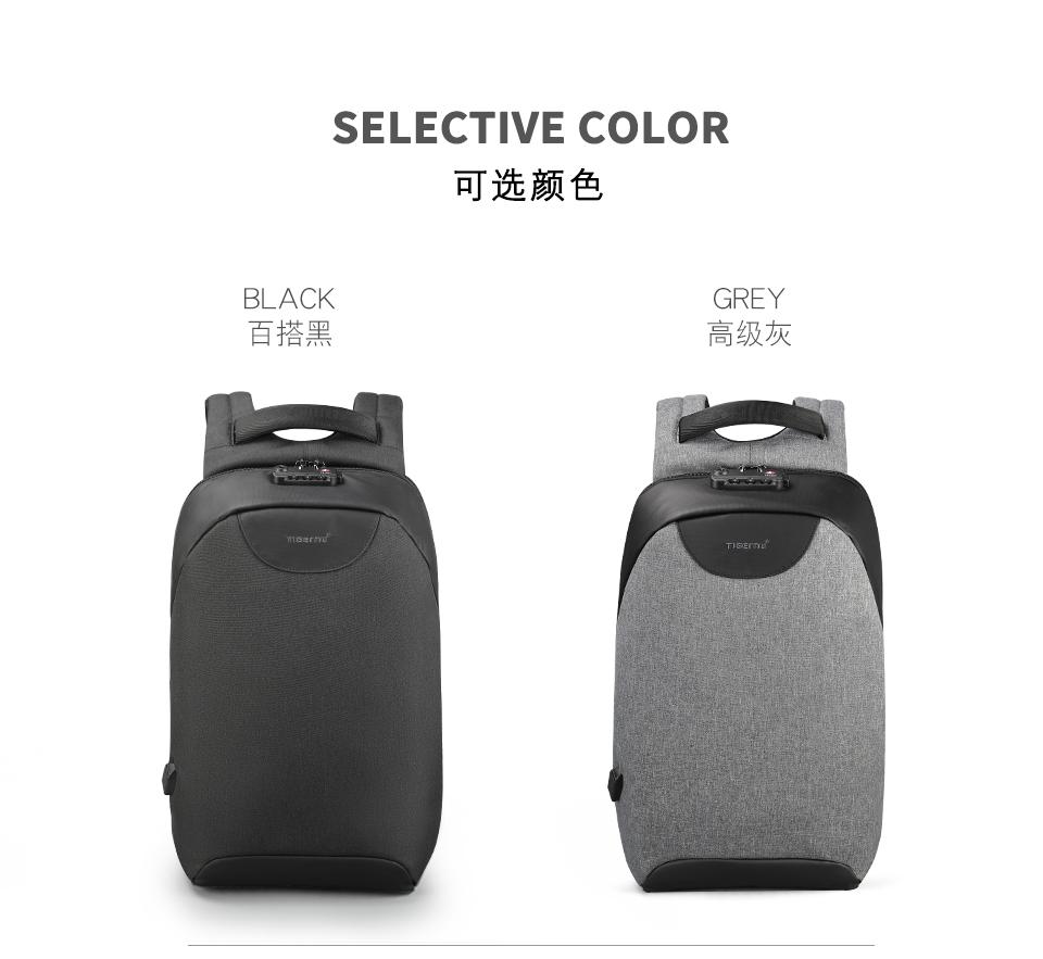 T-B3611中文改USB、改锁_06.jpg