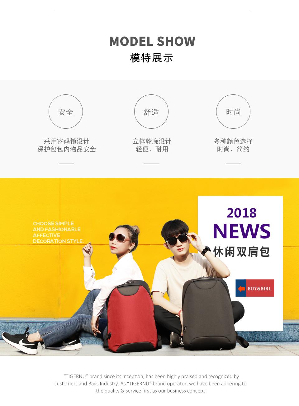 T-B3611中文改USB、改锁_09.jpg