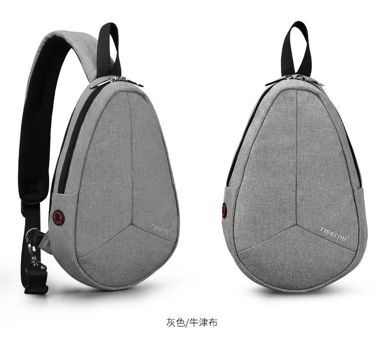 T-S8085手机端中文(750_14.jpg