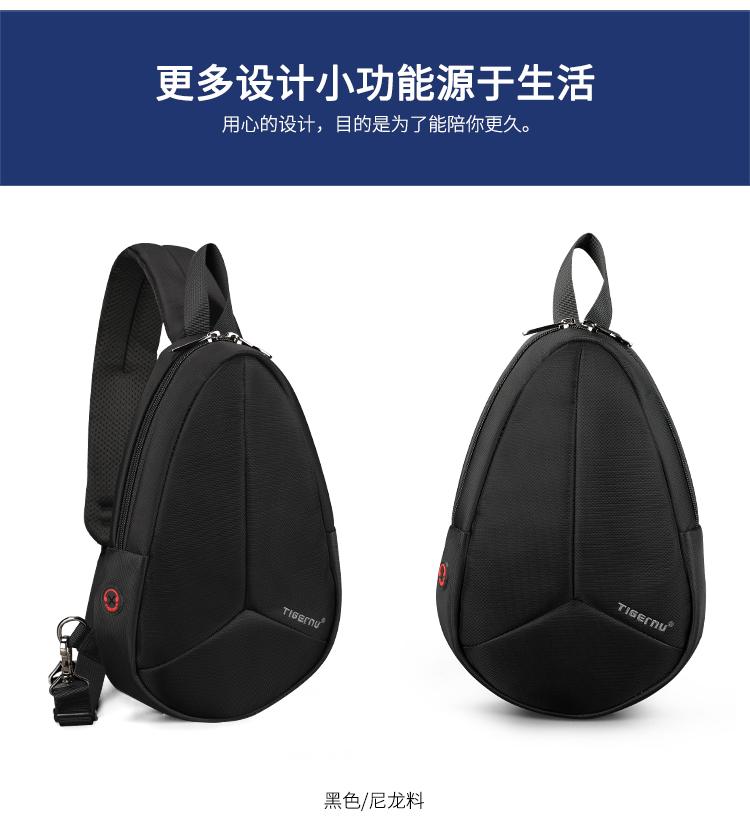 T-S8085手机端中文(750_12.jpg