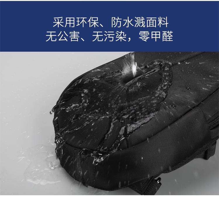 T-S8085手机端中文(750_10.jpg