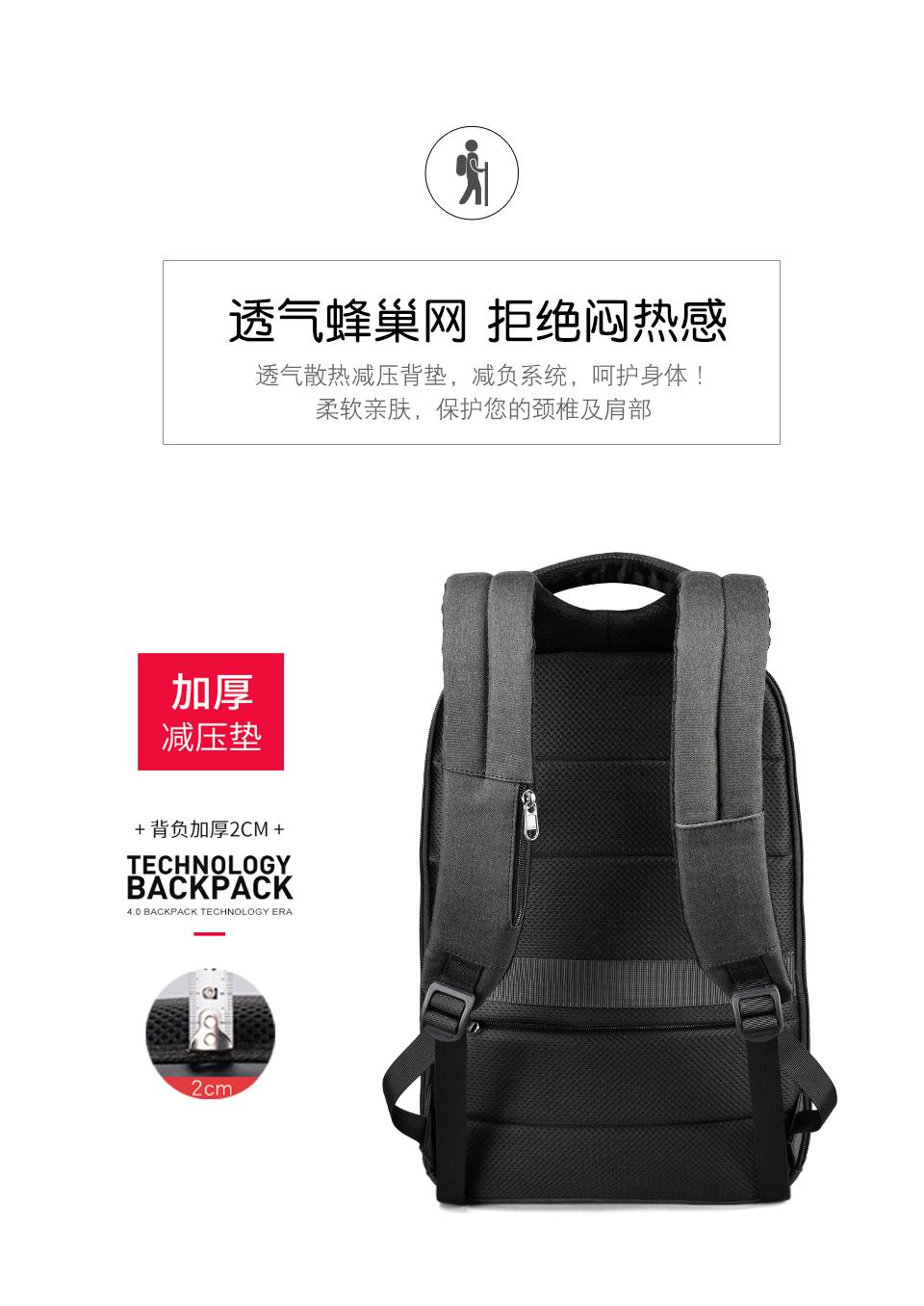 T-B3611中文改USB、改锁_15.jpg