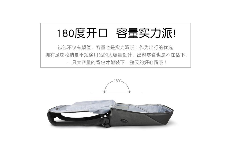 T-B3611中文改USB、改锁_13.jpg