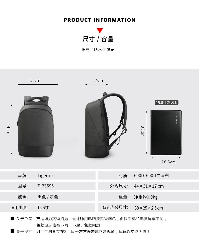 T-B3595中文_04.jpg