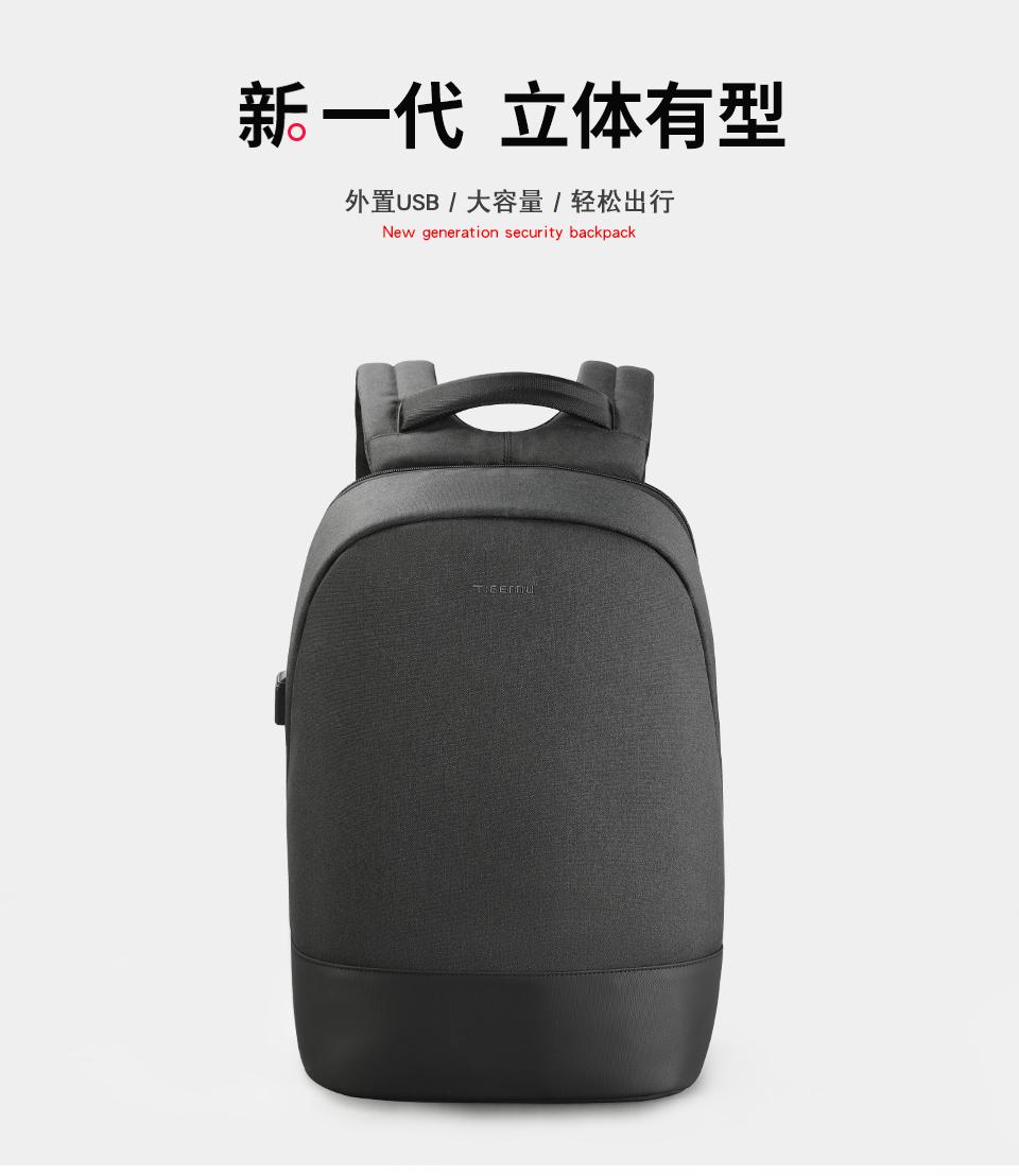 T-B3595中文_01.jpg