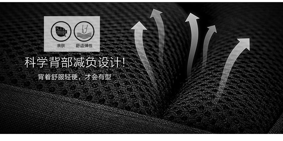 T-B3611中文改USB、改锁_16.jpg