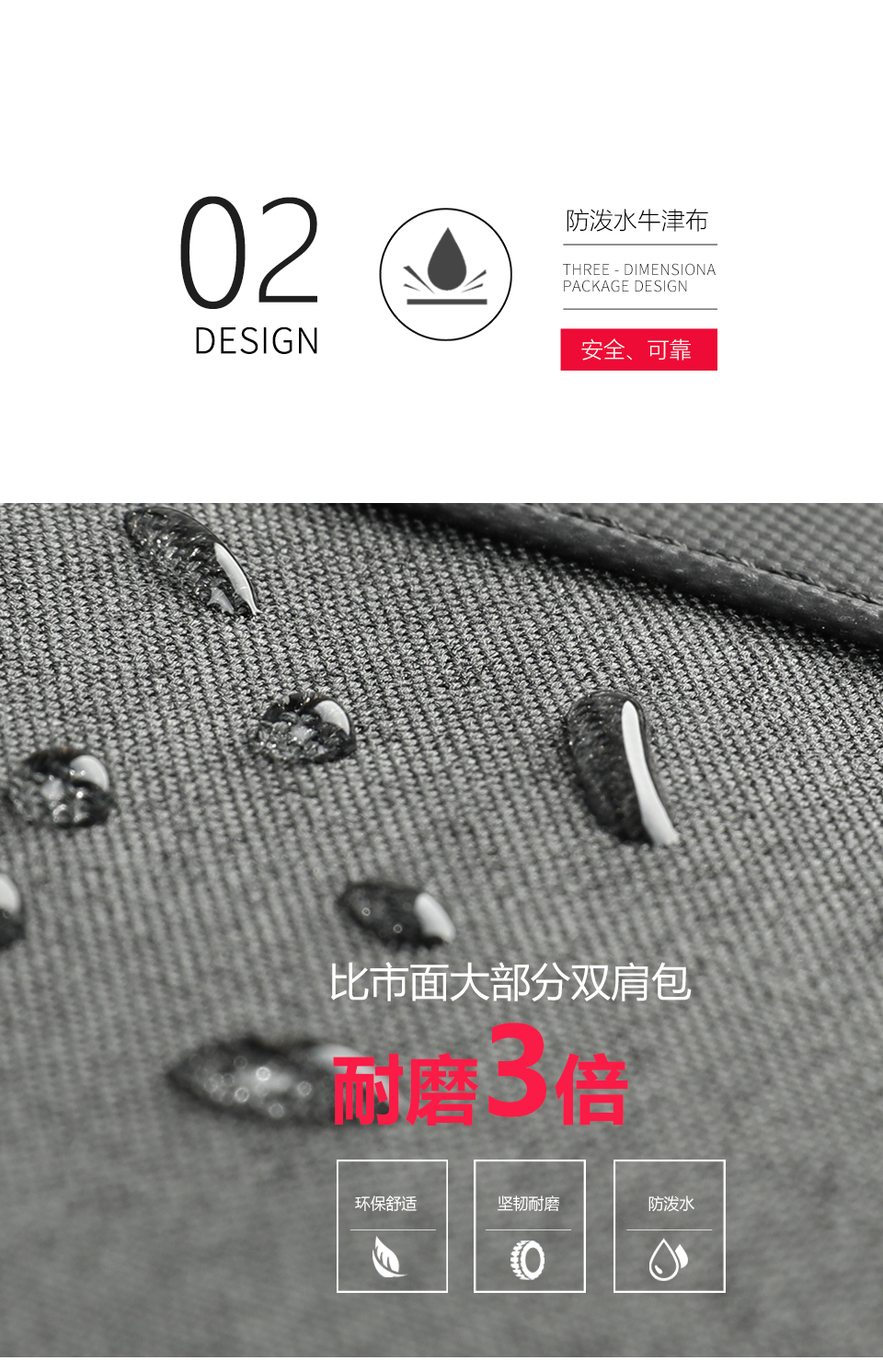 T-B3595中文_10.jpg