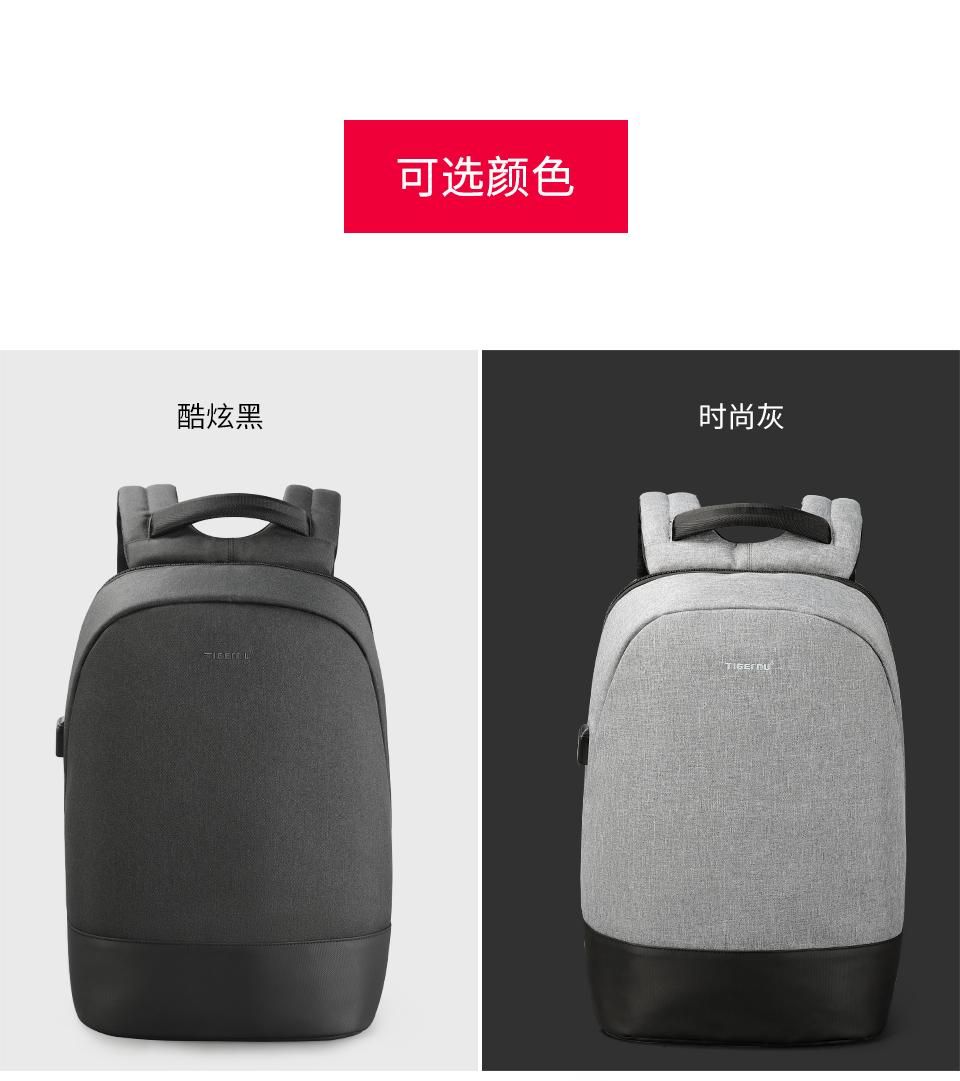 T-B3595中文_07.jpg