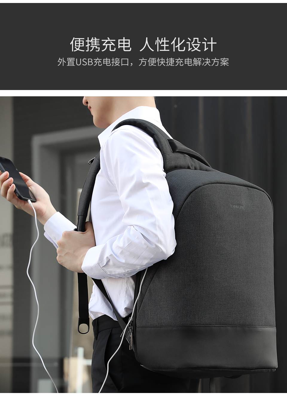 T-B3595中文_03.jpg