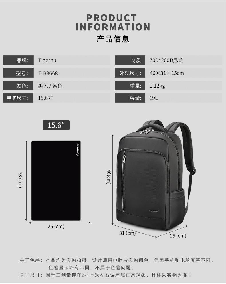 T-B3668中文(790_04.jpg
