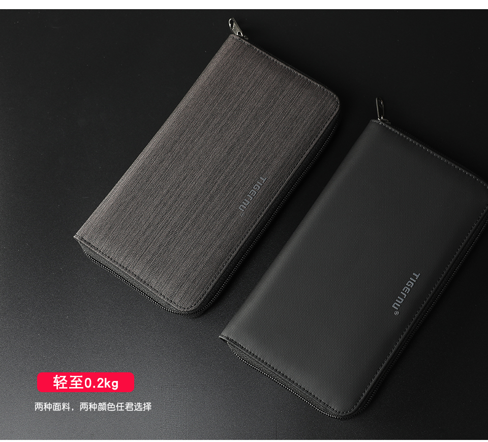 T-S8081中文_03.jpg