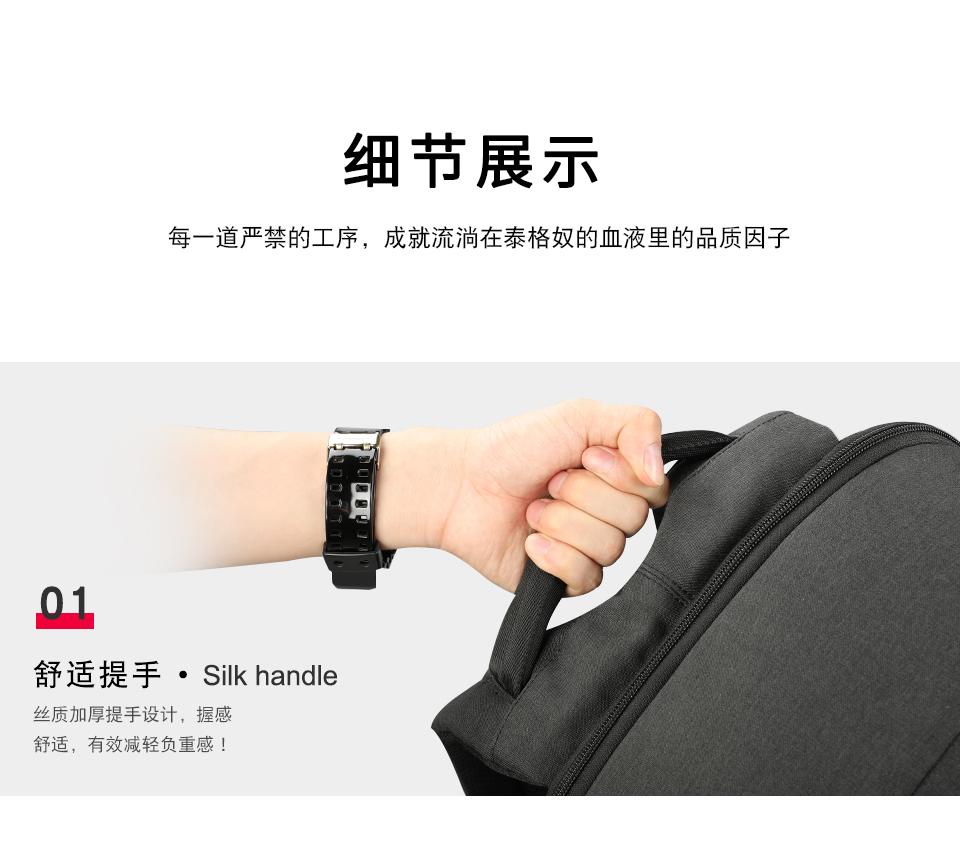 T-B3595中文_15.jpg