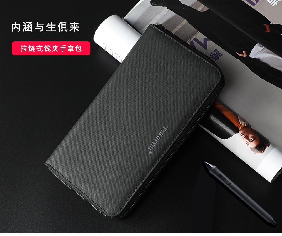 T-S8081中文_01.jpg