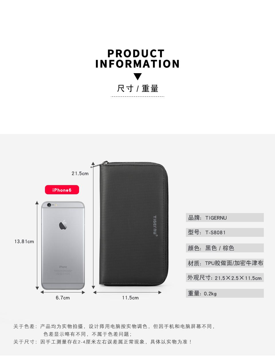 T-S8081中文_04.jpg