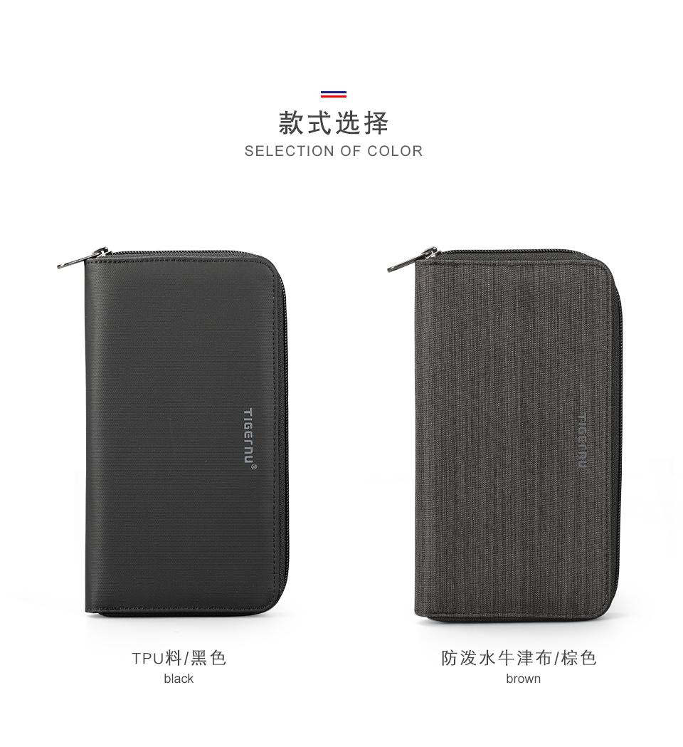 T-S8081中文_05.jpg
