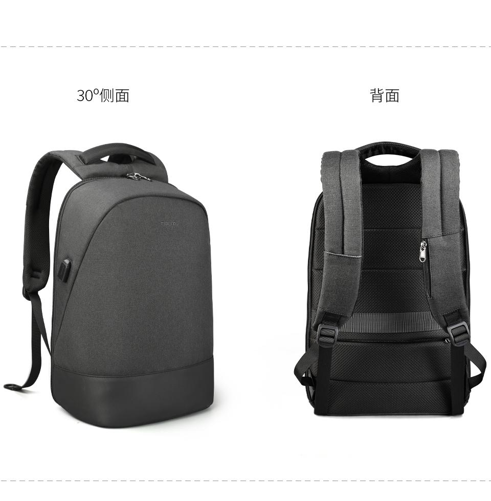 T-B3595中文_19.jpg