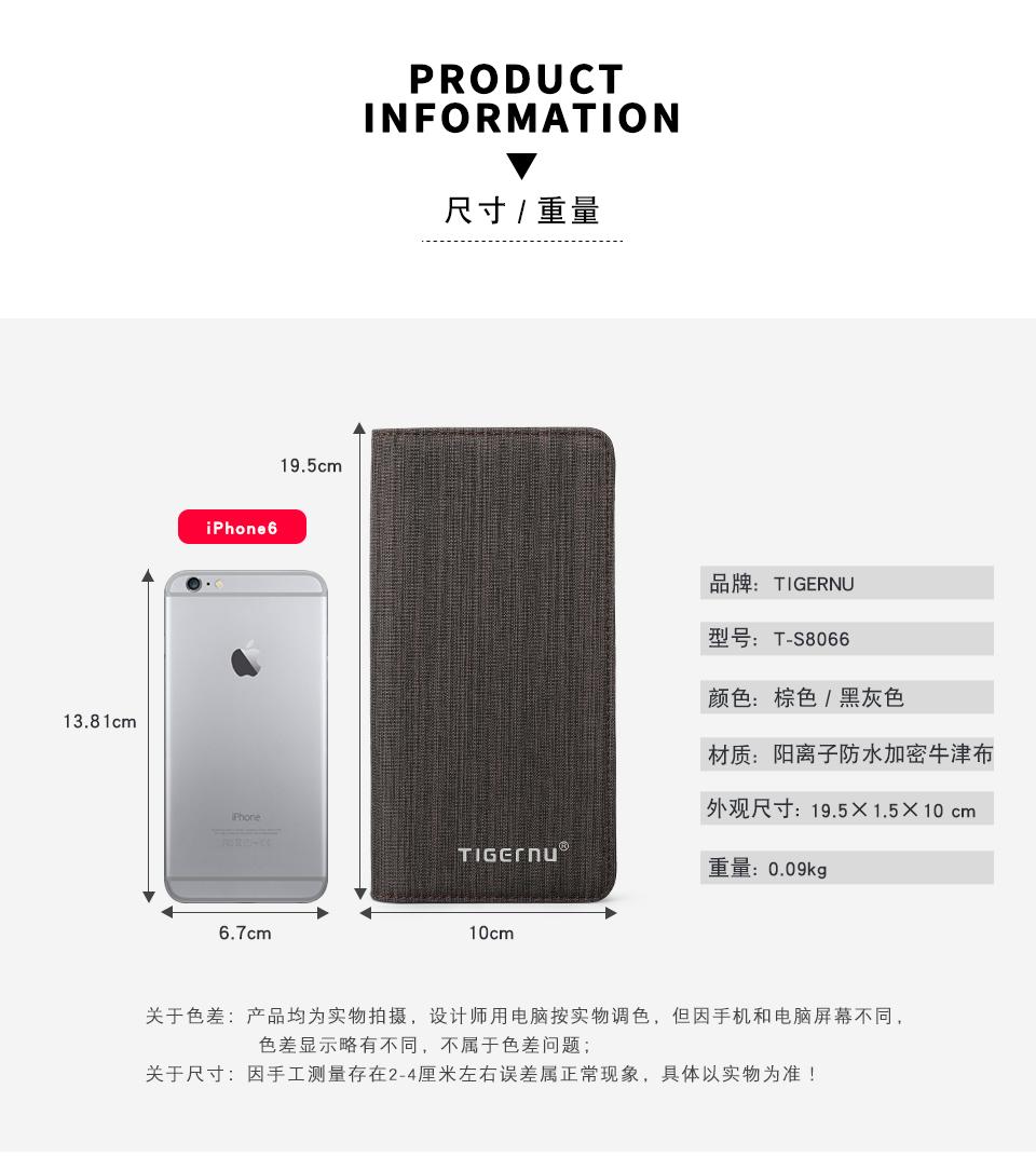 T-S8066中文(960_03.jpg