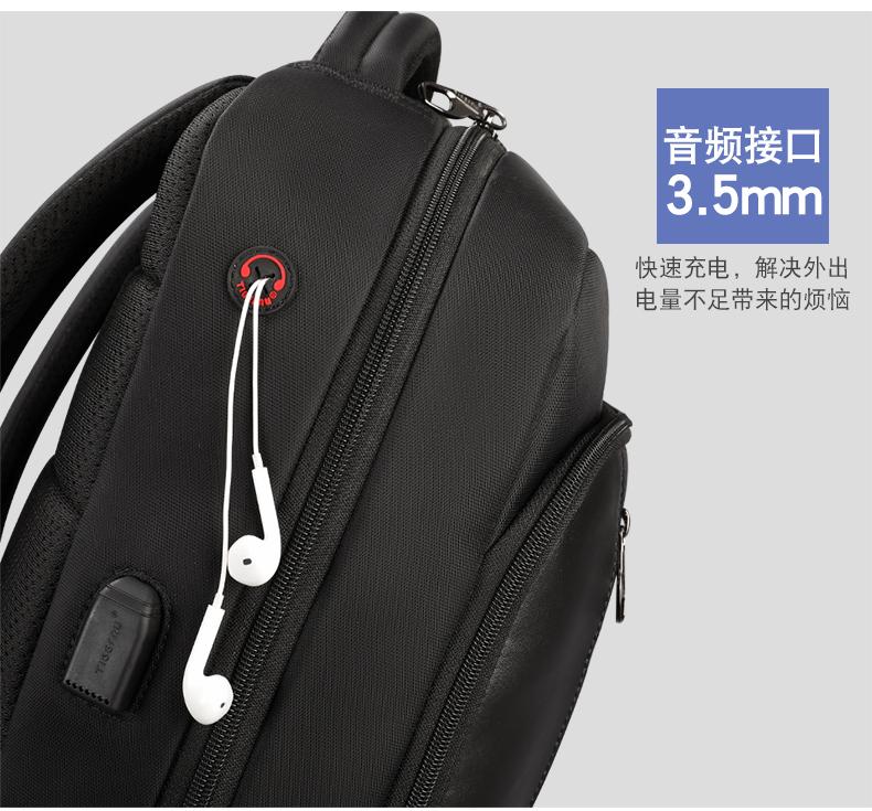T-B3668中文(790_06.jpg