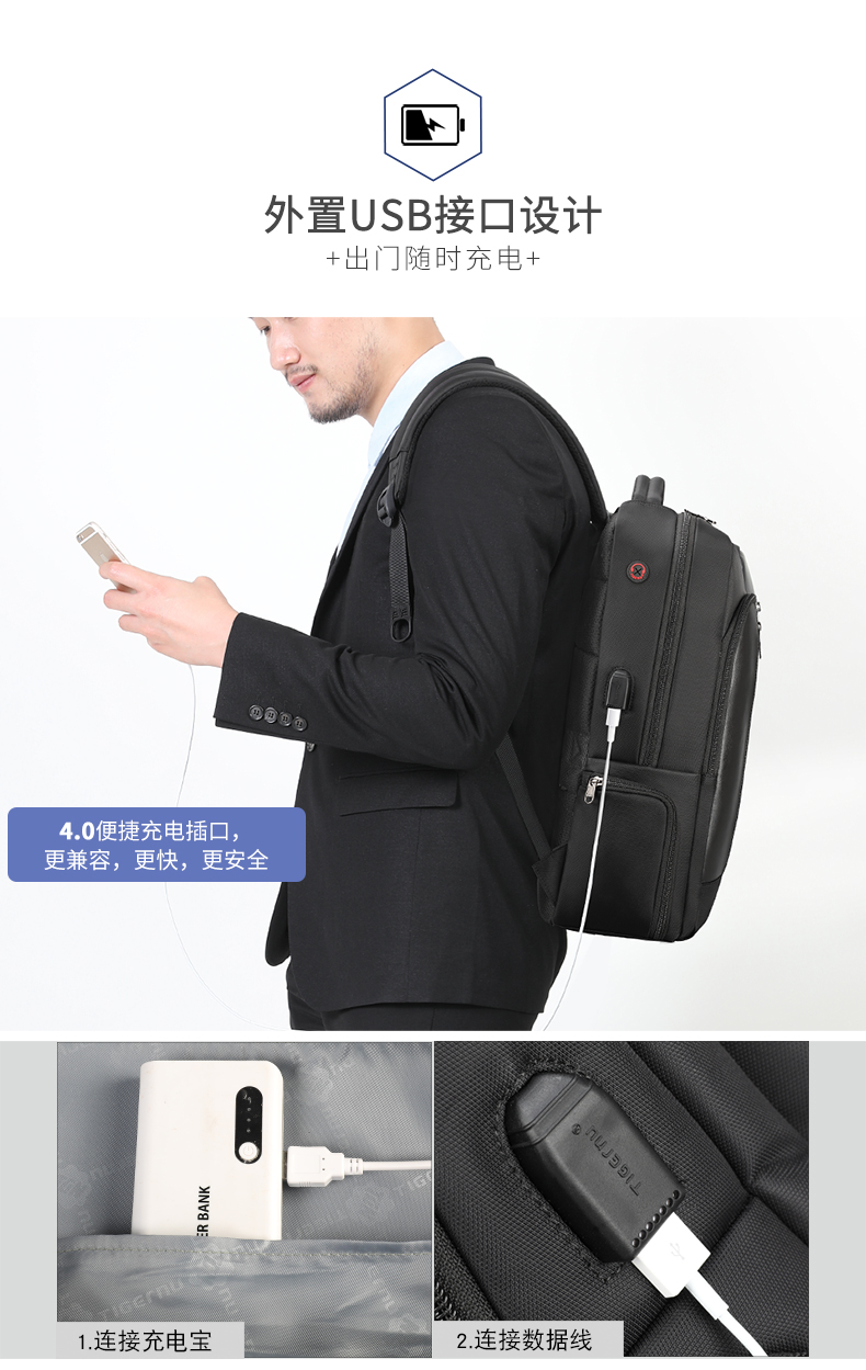 T-B3668中文(790_07.jpg
