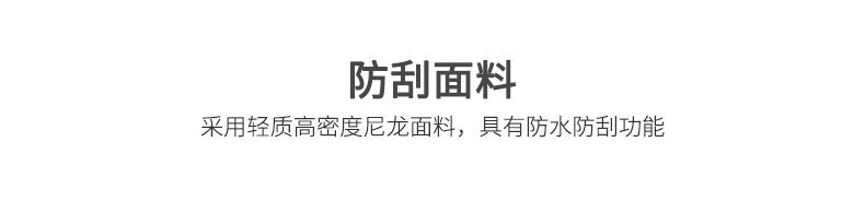 T-B3668中文(790_09.jpg