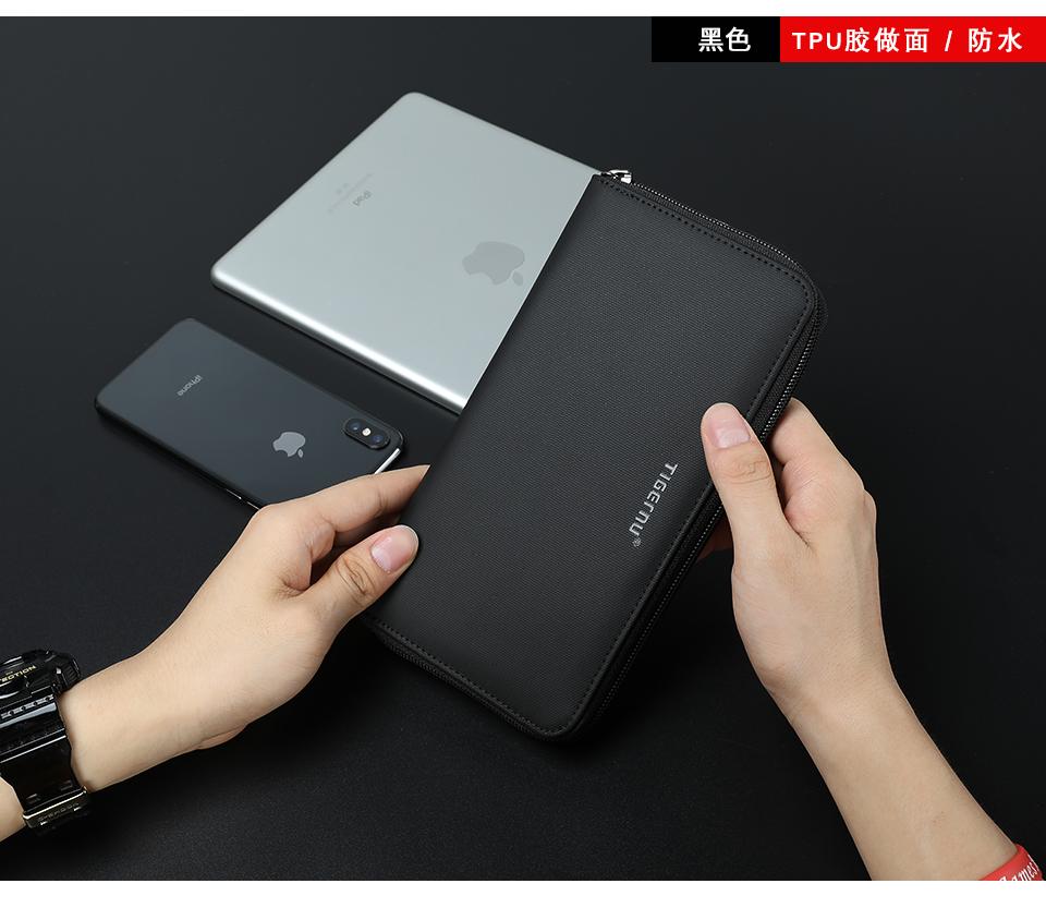 T-S8081中文_10.jpg