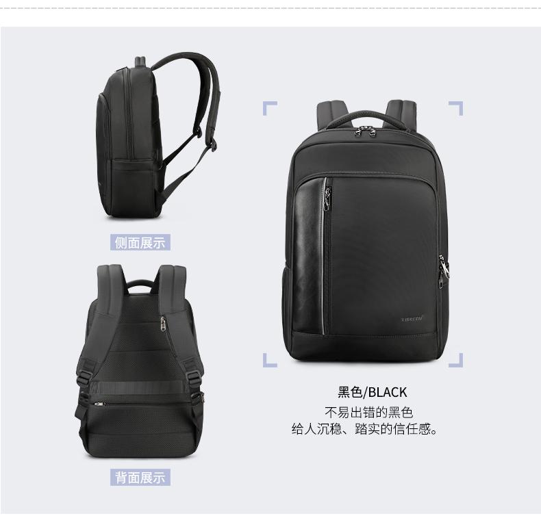 T-B3668中文(790_16.jpg
