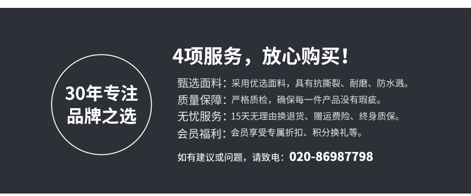 T-S8081中文_12.jpg