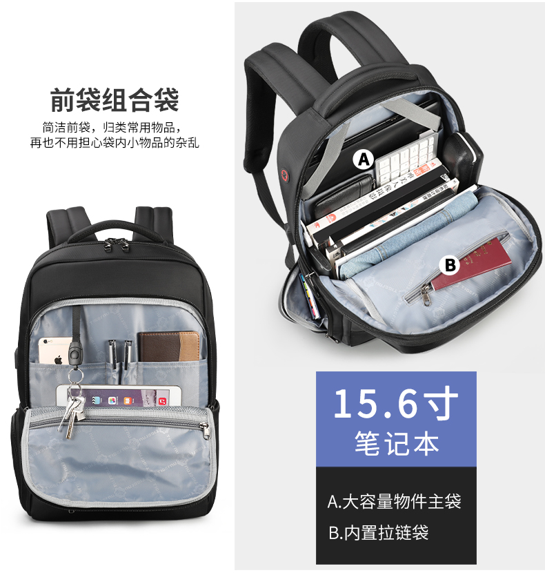 T-B3668中文(790_12.jpg