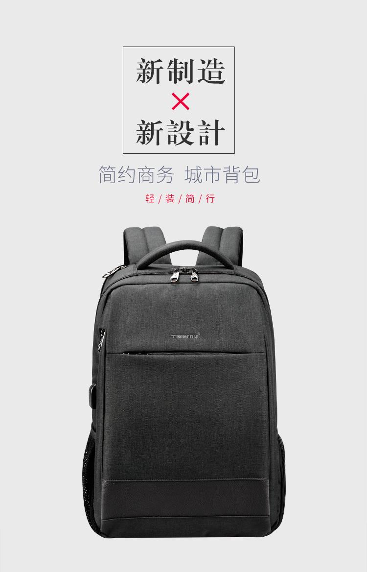 3516中文-new(750_01.jpg