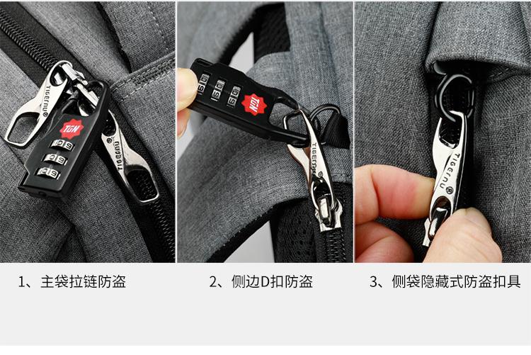 3516中文-new(750_05.jpg