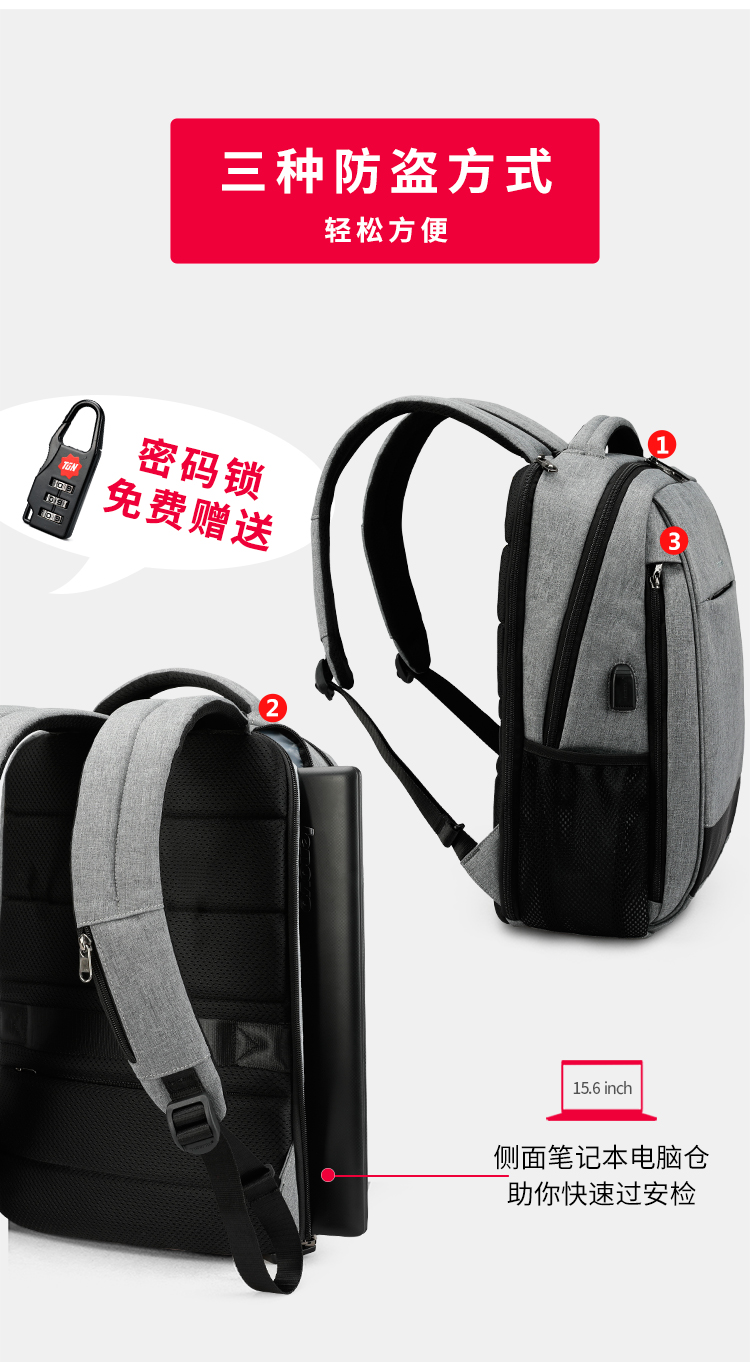 3516中文-new(750_04.jpg