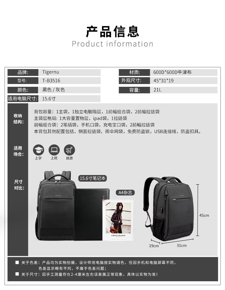 3516中文-new(750_06.jpg