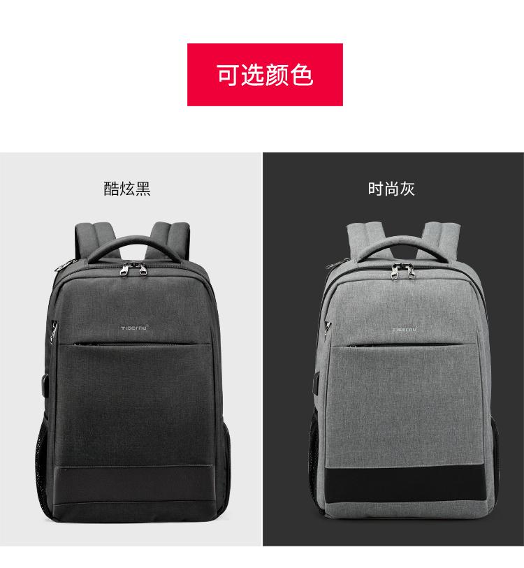 3516中文-new(750_07.jpg