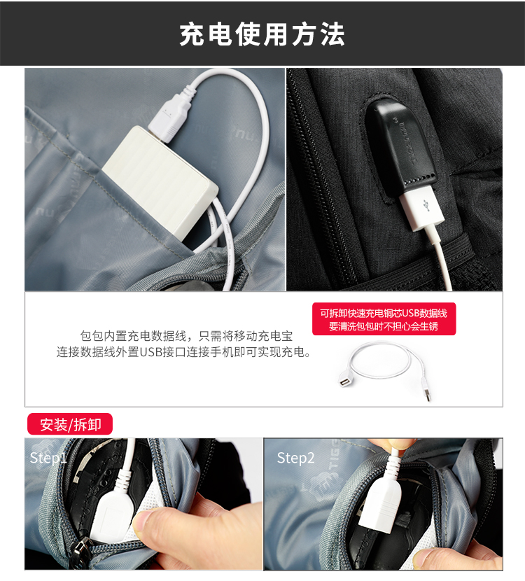 3516中文-new(750_10.jpg