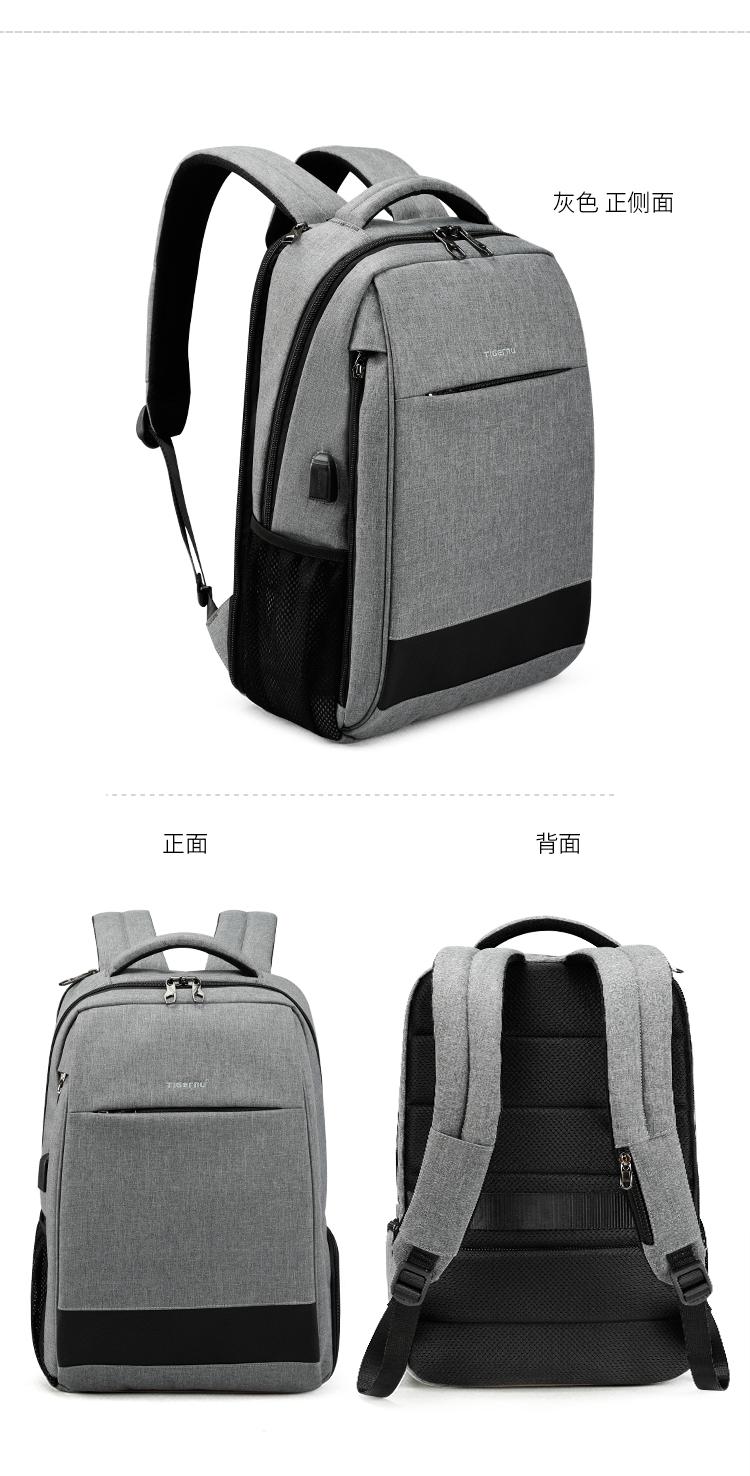 3516中文-new(750_17.jpg