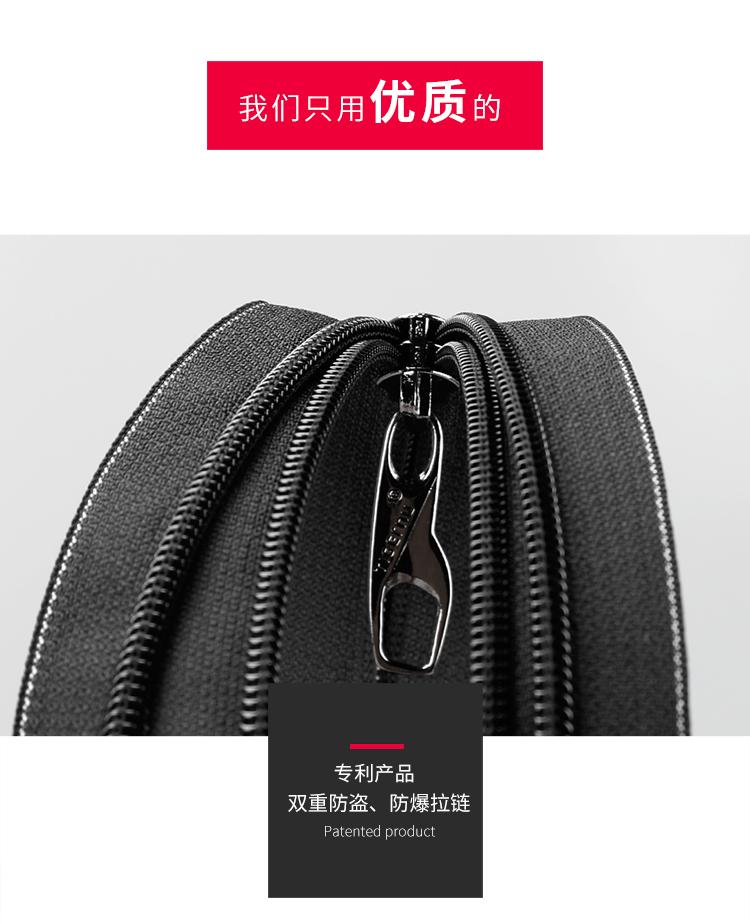 3516中文-new(750_18.jpg
