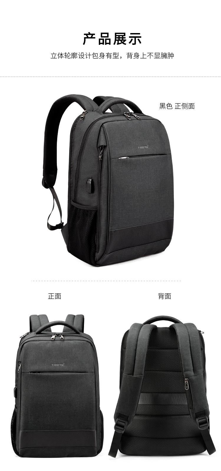 3516中文-new(750_16.jpg