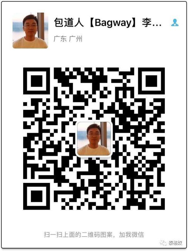 微信图片_20181005174753.jpg